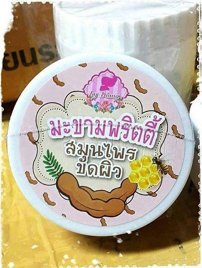 มะขามพริตตี้ ของดีจากไทย ของเด็ดเคล็ดลับที่สาวๆพริตตี้ใช้กัน ปริมาณ 200 g. สมุนไพรขัดผิว ใช้ได้ทั้งผิวหน้า ผิวกาย