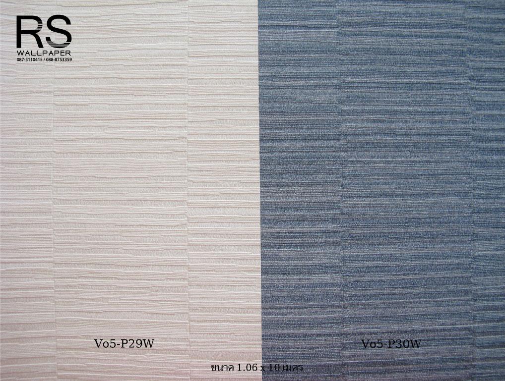 วอลเปเปอร์ ล้างสต๊อก Vo5-P29W-P30W
