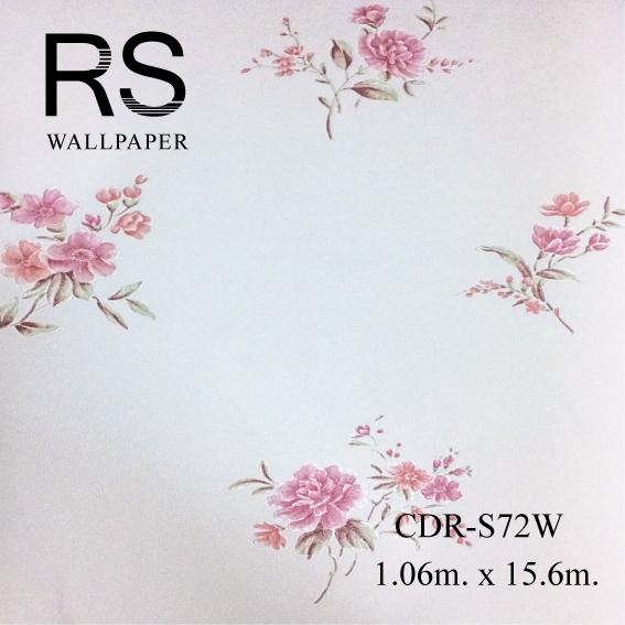 วอลเปเปอร์ลายดอกไม้สไตล์วินเทจ CDR-S72W