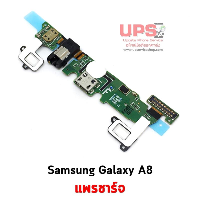 ขายส่ง แพรชาร์จ Samsung Galaxy A8 พร้อมส่ง.