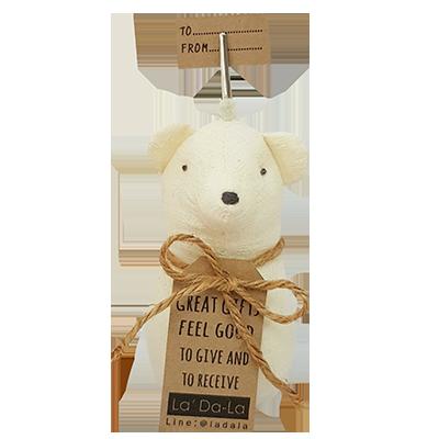 Let's be friends. (Long) Polar Bear