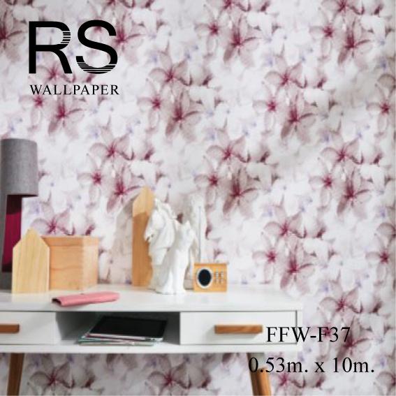 วอลเปเปอร์ลายดอกไม้ FFW-F37