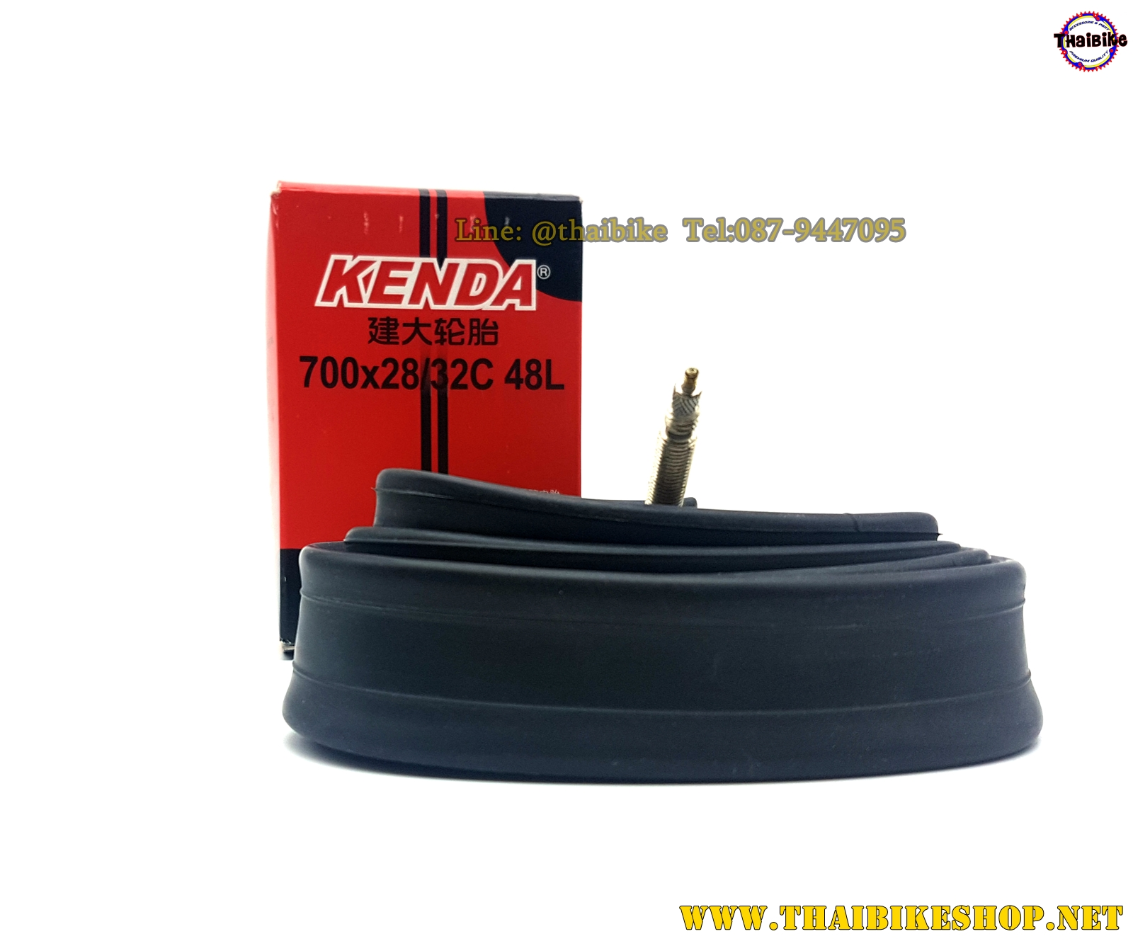 ยางใน KENDA 700X28/32C 48L จุ๊บเล็ก