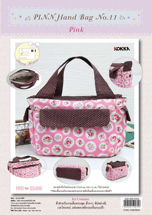 PINN Hang Bag No.11 (Pink)