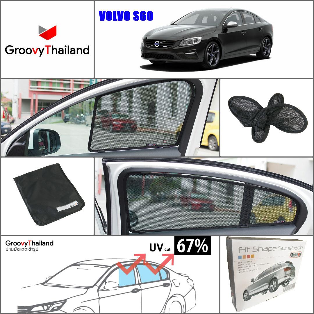 VOLVO S60 (4 pcs)