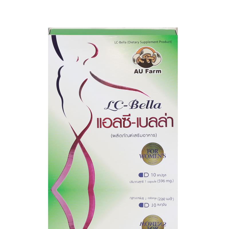 แอลซี- เบลล่า LC-Bella อาหารเสริมสำหรับผู้หญิง คืนความสาว ฟิตกระชับ ให้กับคุณ