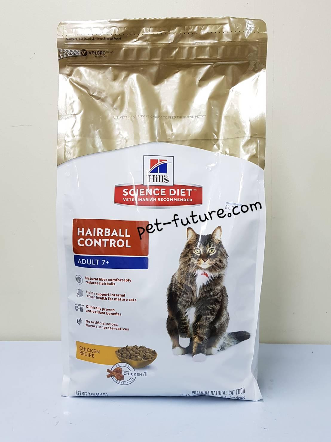 Hairball control Adult7+ 2 kg. Exp.02/19 สำหรับแมวแก่อายุ 7+ขึ้นไป เพื่อควบคุมปัญหาก้อนขน ค่ะ