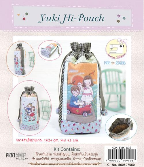 Yuki Hi-Pouch
