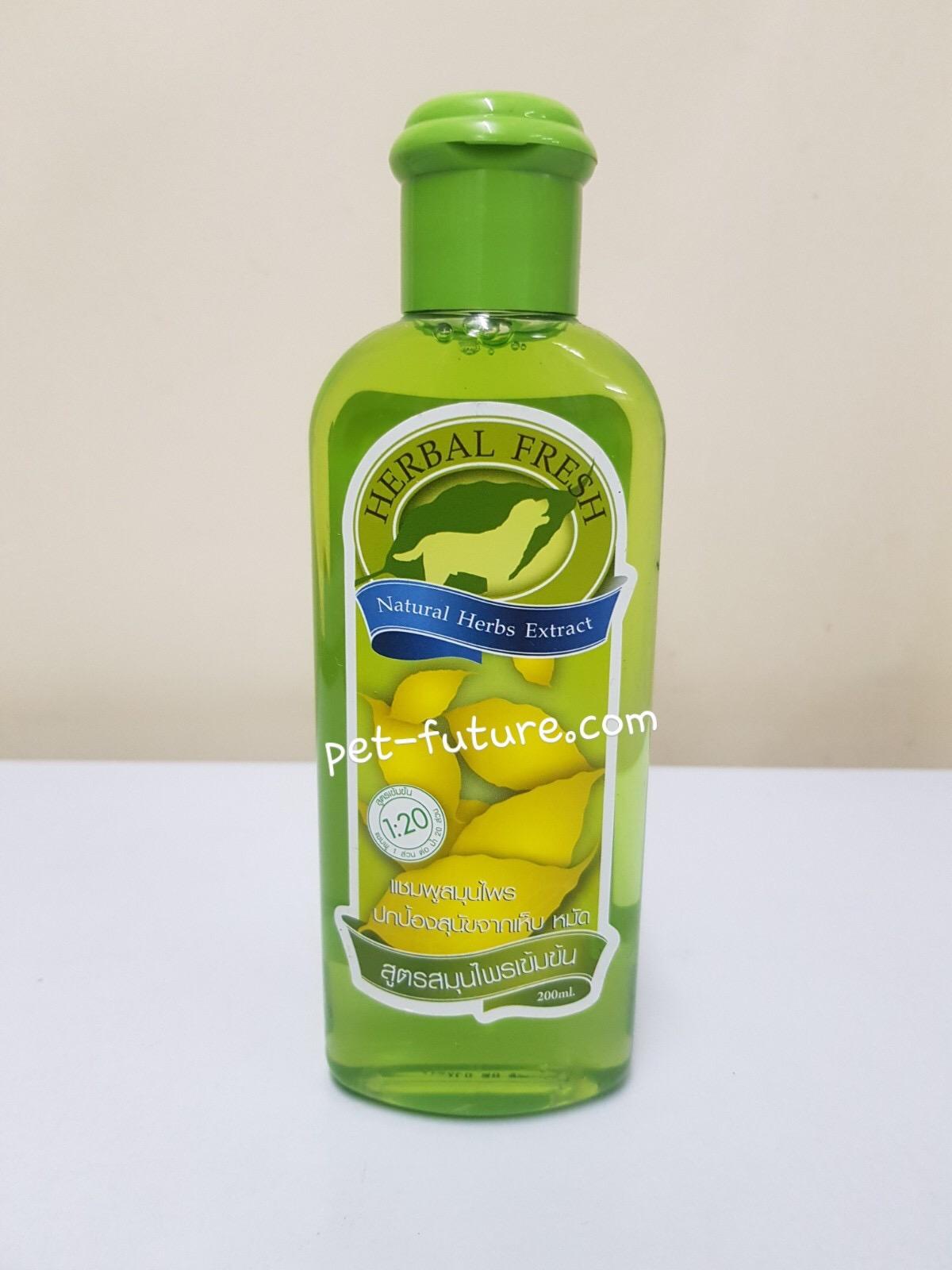 Herbal Fresh 200 ml. แชมพูสมุนไพรปกป้องสุนัขจากเห็บ หมัด