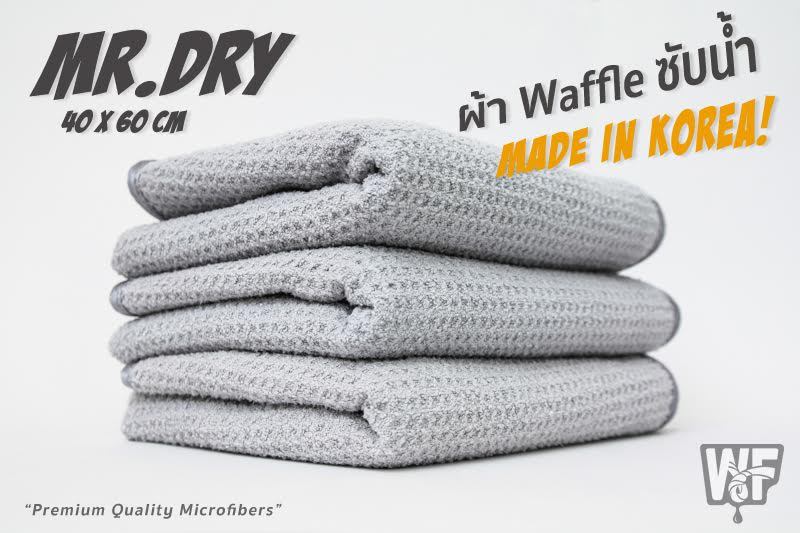 MR.DRY Waffle Weave Drying Towel ขนาด 40 x 60 cm.