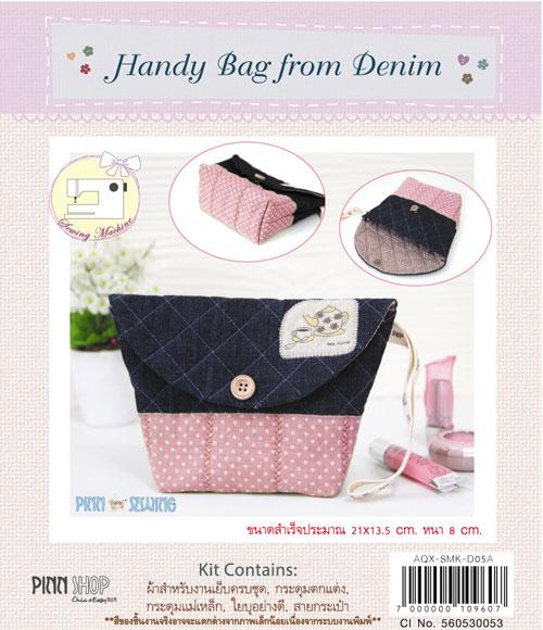Handy Bag from Denim (Pink)