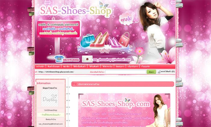 www.sasshoesshop.plazacool.com
