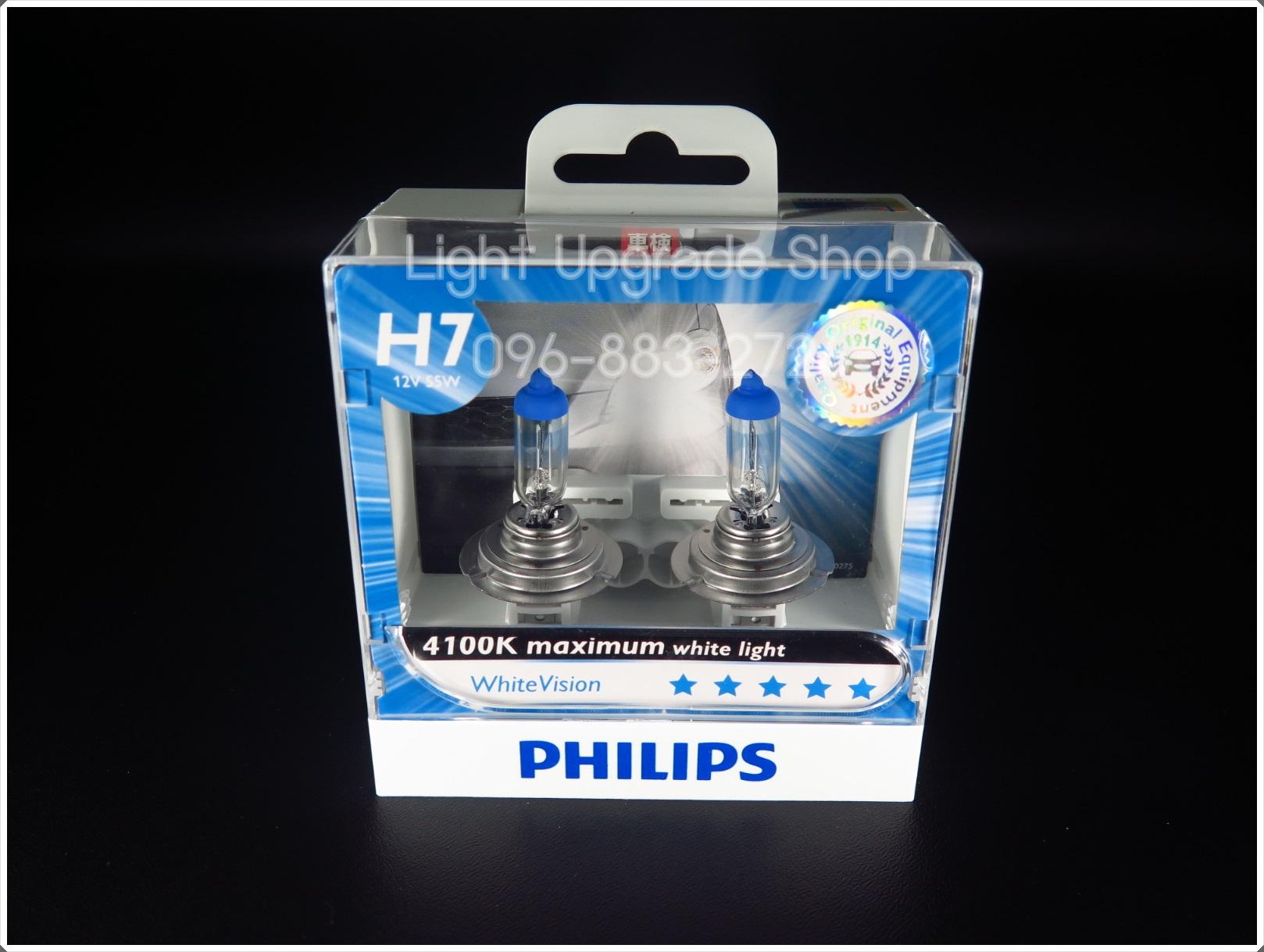 Philips White Vision 4100K [H7]