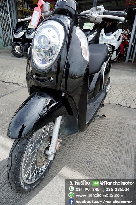 #ดาวน์4500 SCOOPY-I ปี57 สภาพสวย เครื่องเดิมดี สีดำเงาแว้บ พร้อมใช้ ราคา 27,500