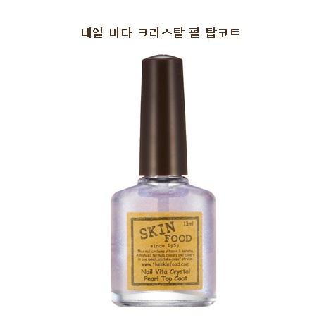 Skinfood Nail Vita Crystal Pearl Top Coat