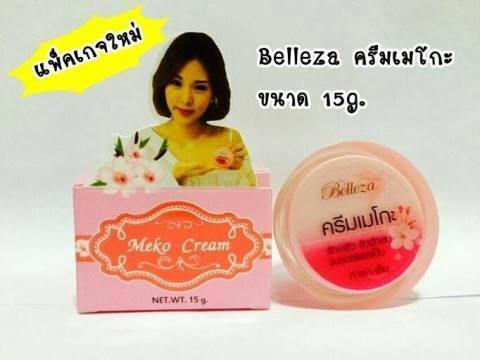 Belleza Meko Cream เบลเลซ่า ครีมเมโก๊ะ รักษาสิว