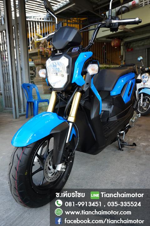 ZOOMER-X ปี56 สภาพสวยเดิม เครื่องดี สีสดใส ขับเยี่ยม ราคา 33,000