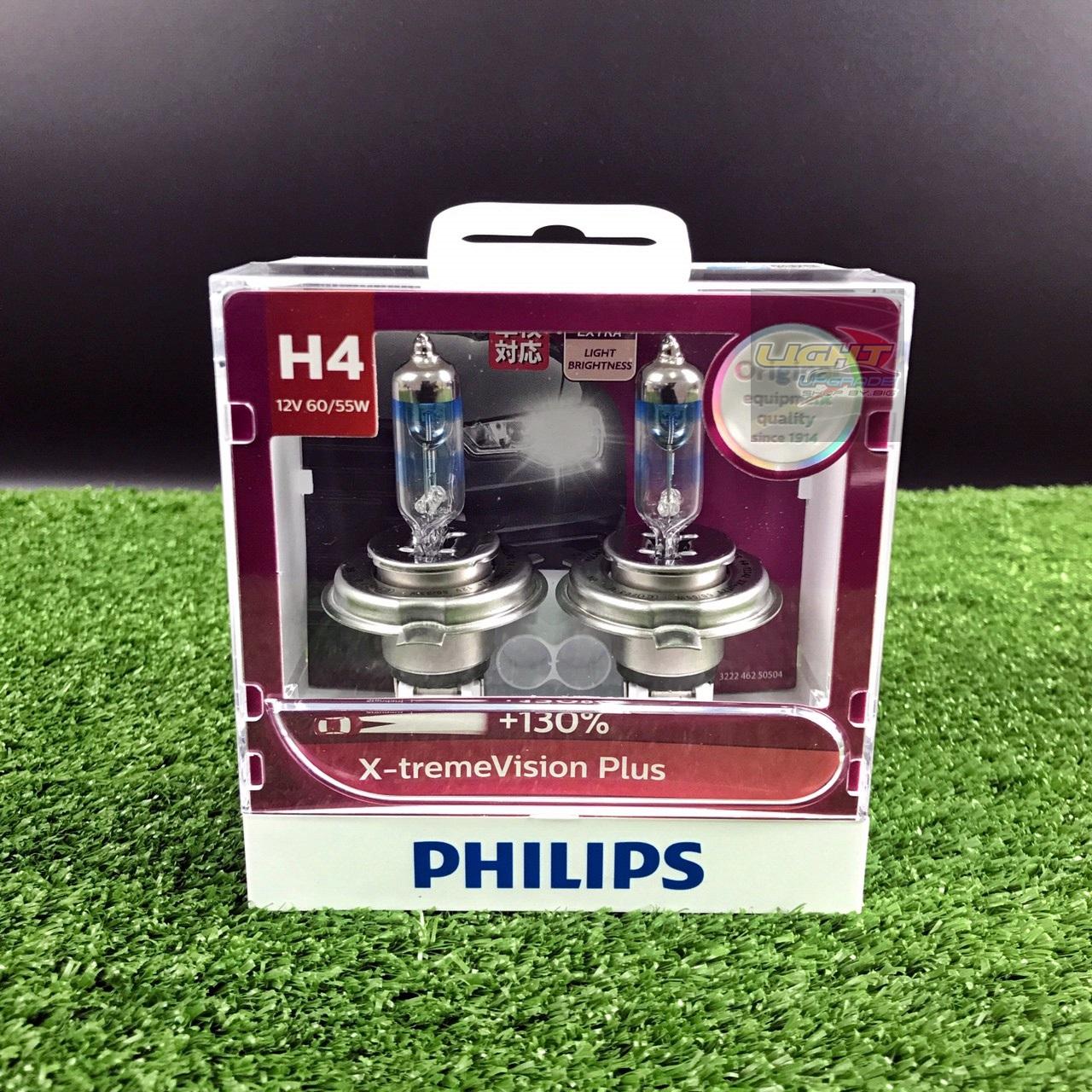 หลอดไฟอัพเกรด Philips H4 X-Treme Vision +130%