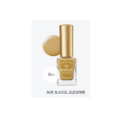 Skinfood Honey Gel Nail #36
