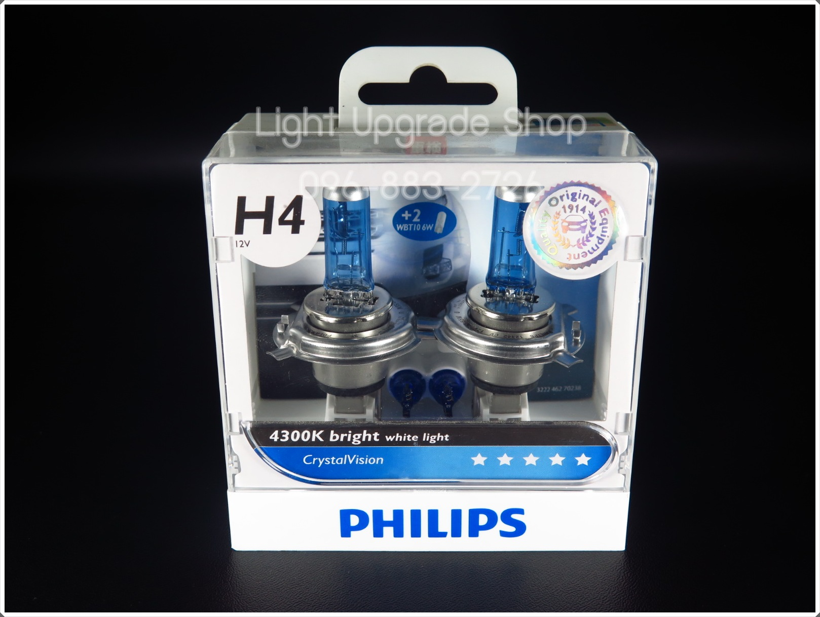 Philips Crystal Vision 4300K [H4]