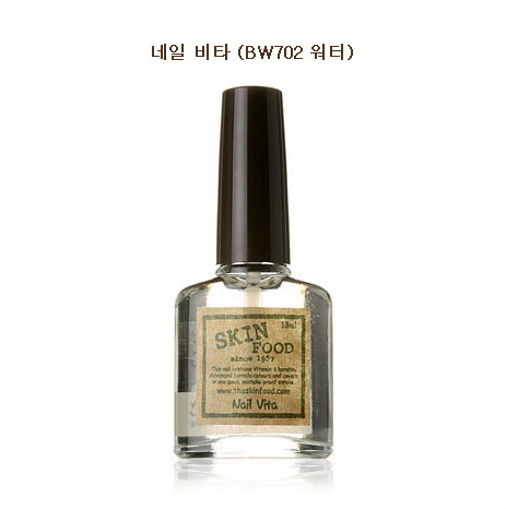 Skinfood Nail Vita #BW702 Water