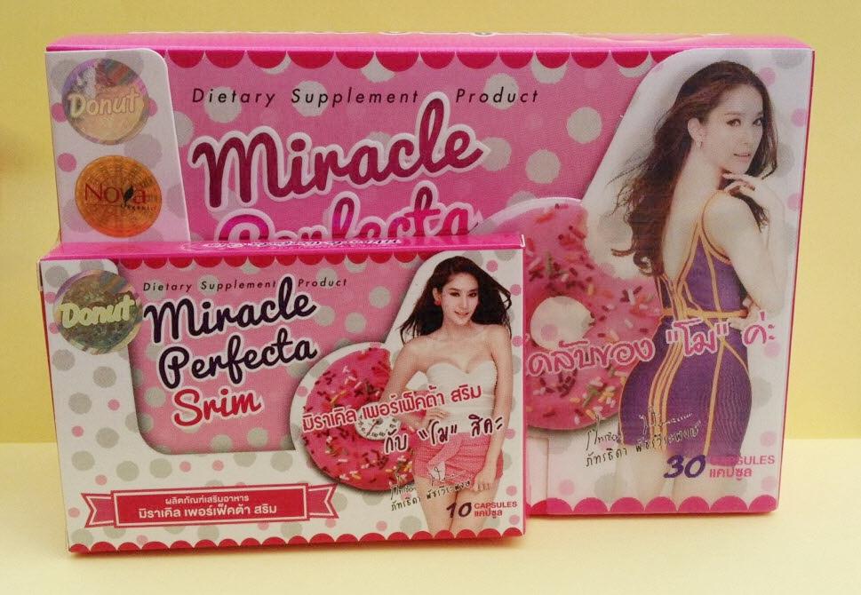 อาหารเสริมโดนัทมิราเคิล (Donut Miracle Perfecta Srim) โดนัทลดน้ำหนัก