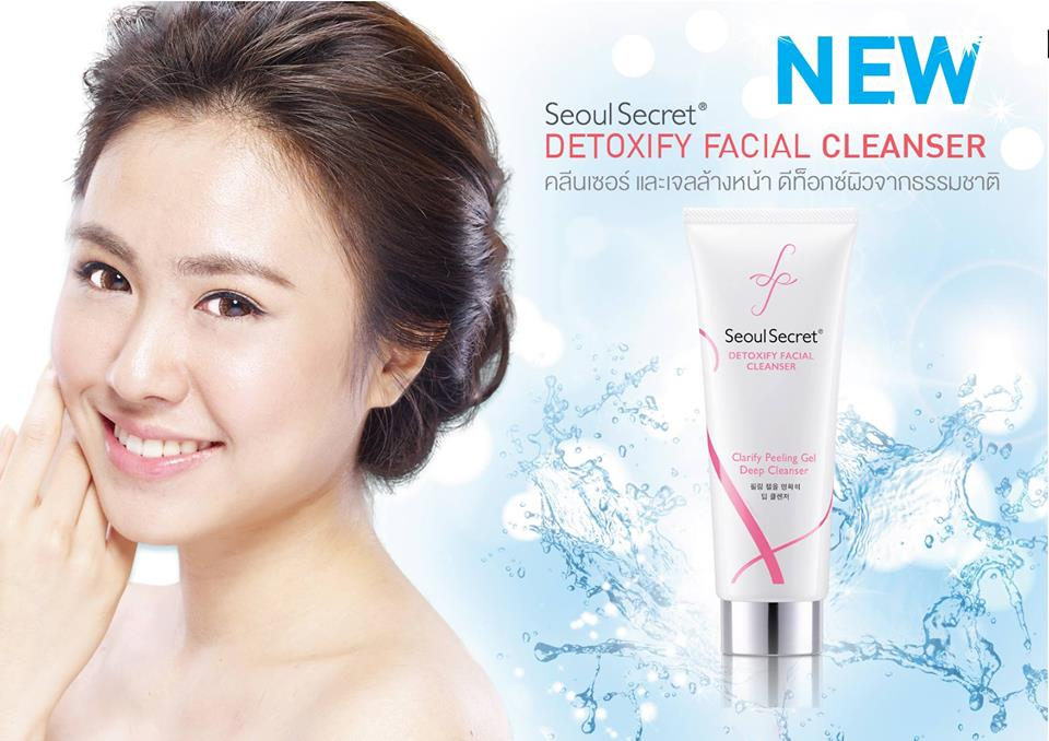 Seoul Secret Detoxify Facial Cleanser ราคา