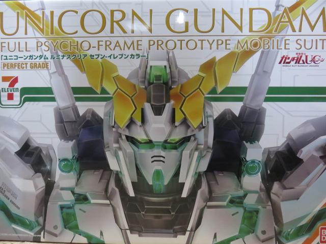 7-Eleven Exclusive: PG 1/60 Unicorn Gundam 7-Eleven Color Ver