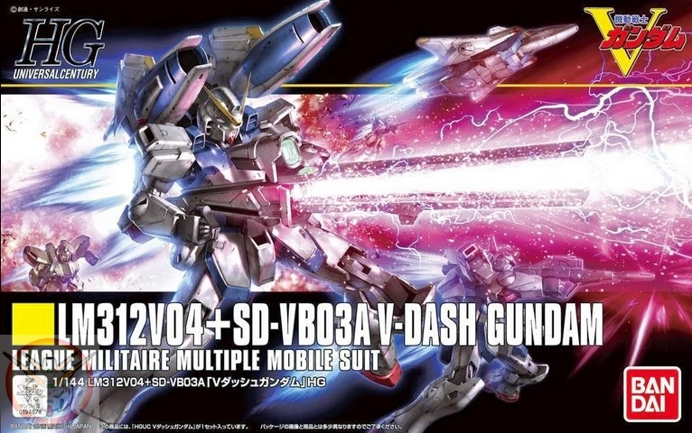HGUC 1/144 V DASH GUNDAM