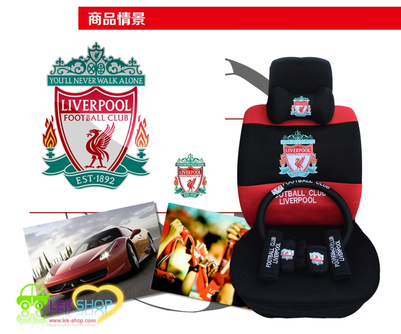 ชุดคลุมเบาะรถยนต์ ลาย Liverpool