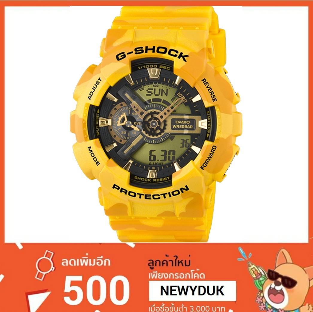 GShock G-Shockของแท้ ประกันศูนย์ Camouflage Series GA-110CM-9 EndYearSale จีช็อค นาฬิกา ราคาถูก ราคาไม่เกิน ห้าพัน