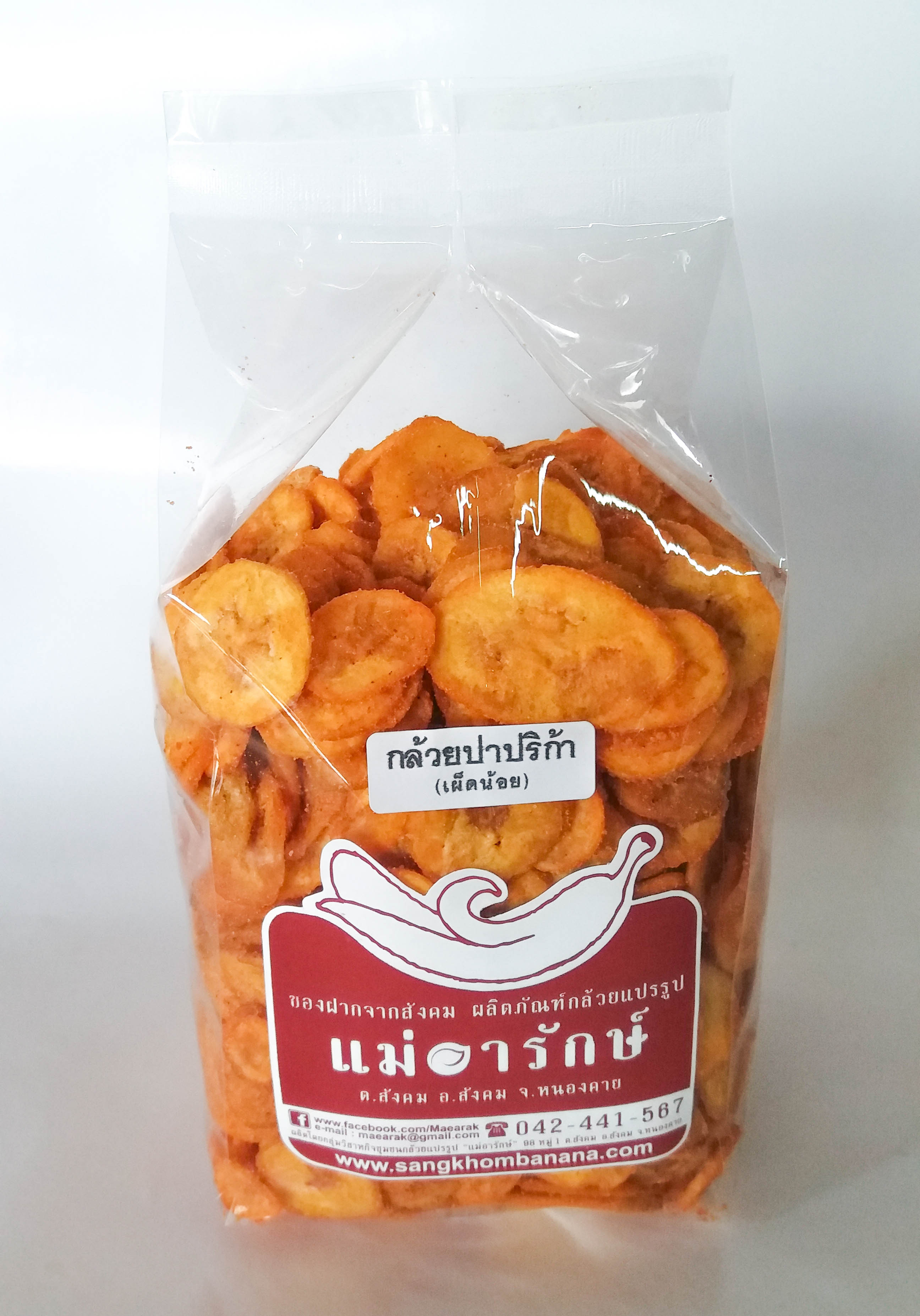 กล้วยทอด รสปาปริก้า (1/2kg.)