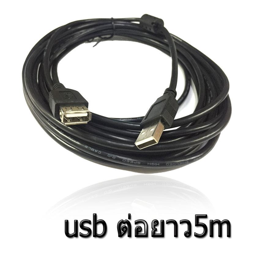 usb ต่อยาว Extention cable AM AF 5m v2.0 black