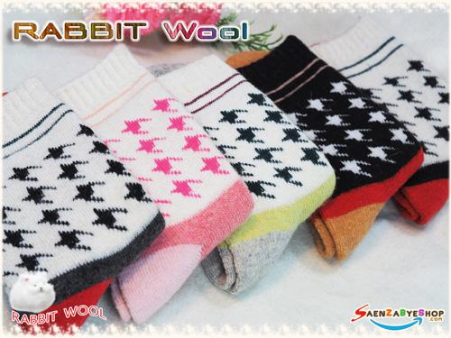 ถุงเท้าวูล ขนกระต่าย 2 ชั้น