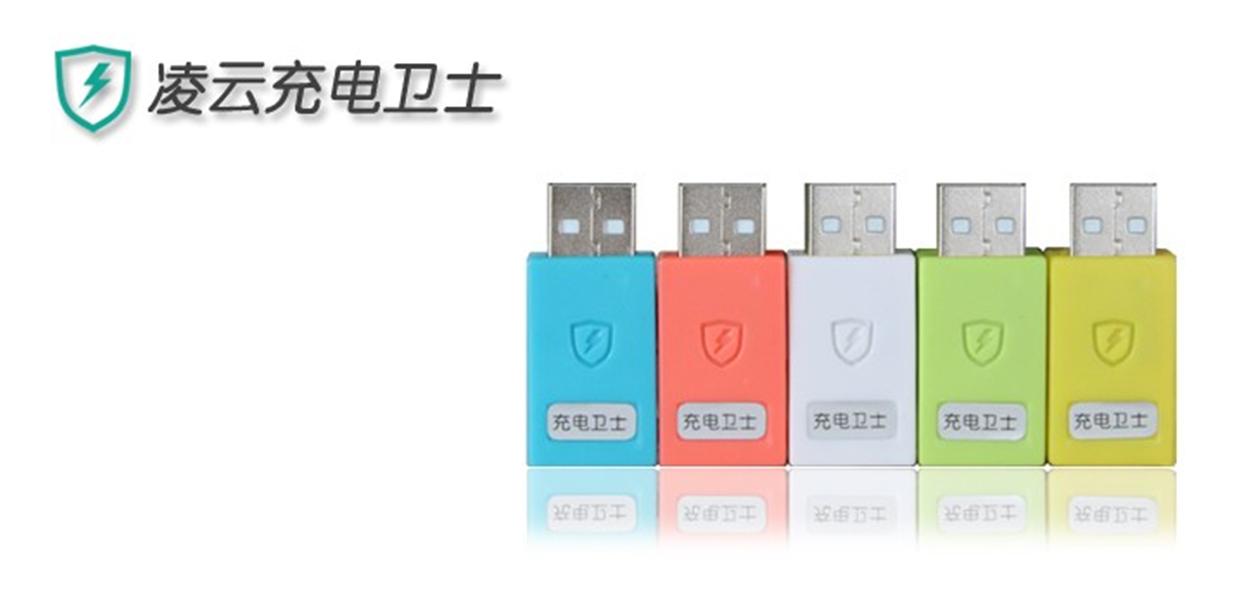 Adapterหัวชาร์จมือถือ ipad iphone Smartphone แบตเต็มตัดไฟออกเอง