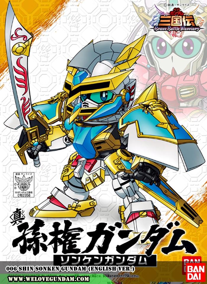 006 SHIN SONKEN GUNDAM (ENGLISH VER.)