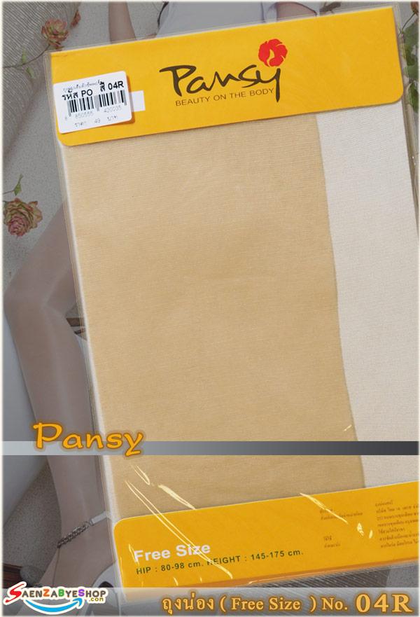 ถุงน่องPansy No.04R