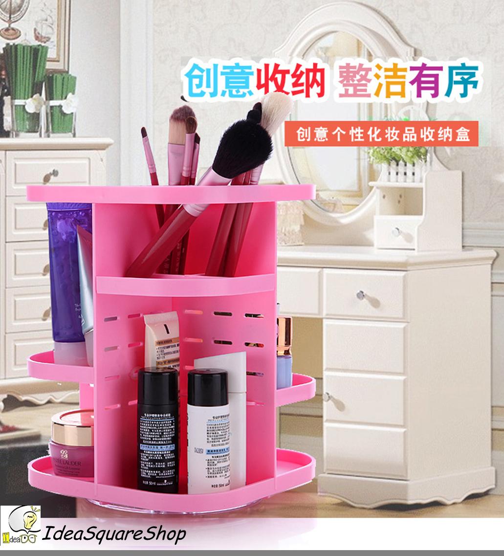 ชั้นวางหรือกล่องใส่เครื่องสำอาง หมุนได้ 360 องศา- Cosmetic Box