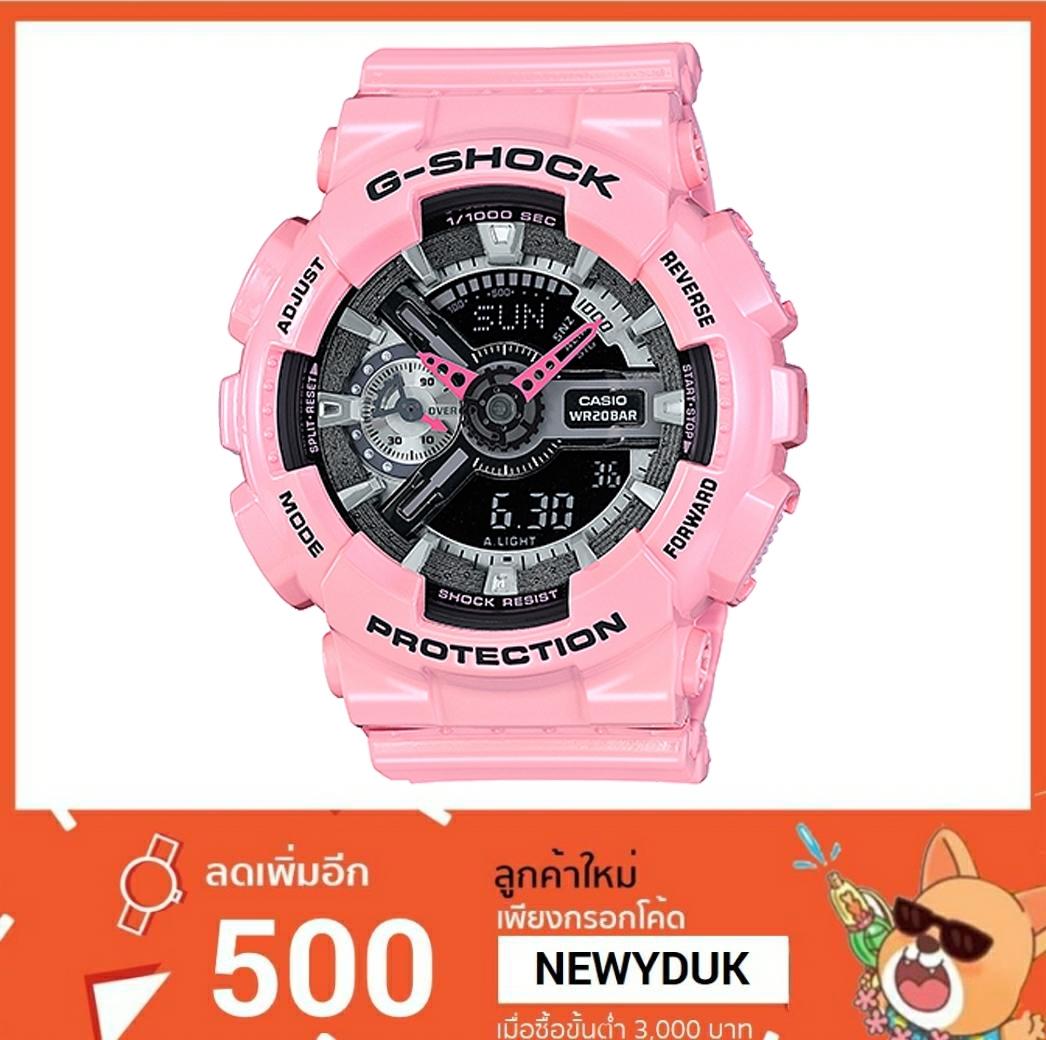 GShock G-Shockของแท้ G-SHOCK S Series GMA-S110MP-4A2 EndYearSale