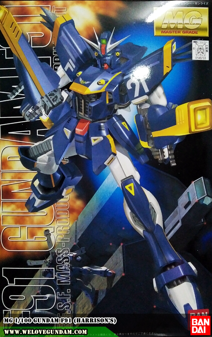 MG 1/100 GUNDAM F91 (HARRISON'S)