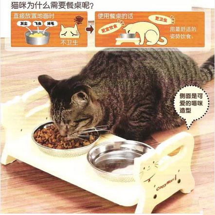 MU0030 โต๊ะรับประทานอาหารแมว DOGGYMAN ป้องกันฝุ่น แมลง ความสกปรก ปรับระดับความสูงได้ นำเข้าจากญี่ปุ่น