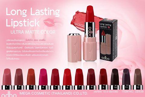 odbo Long Lasting Lipstick Ultra Matte Color OD539 ของแท้ โปรโมชั่นถูกๆ