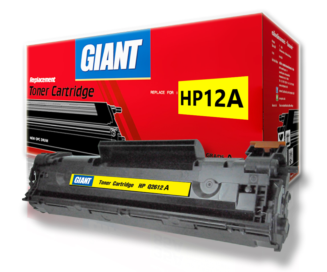 ตลับหมึกเลเซอร์ (Toner Cartridge) Giant For HP Q2612A