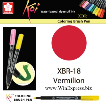 XBR-18 Vermilion- SAKURA Koi Brush Pen