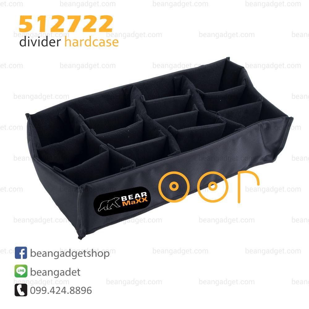 ช่องกั้น Divider สำหรับ Hard Case 512722 51 x 27 x 22 cm BearMaxx