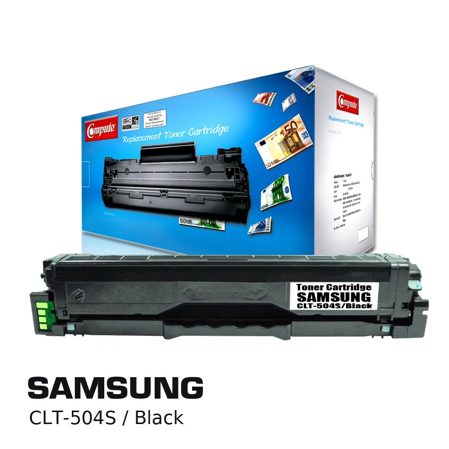 ตลับหมึกเลเซอร์สีดำ Samsung CLT-K504S ( BLACK) Compute Toner Cartridge
