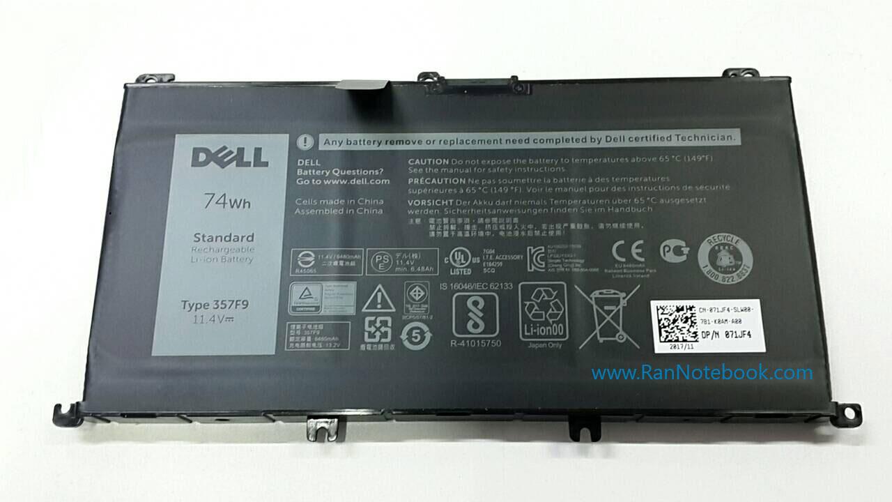 Battery Dell inspiron 15 7566 GAMING แบตแท้ ประกัน ศูนย์ Dell Thailand