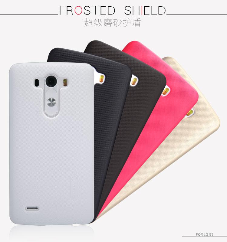 เคส LG G3 ของ Nillkin Frosted Case