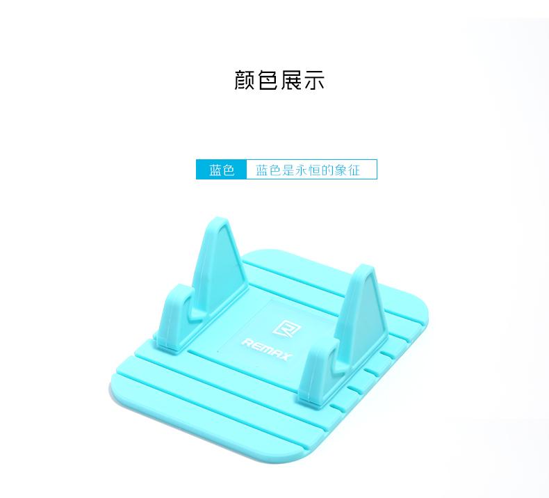 แท่นวางโทรศัพท์ในรถ Remax Fairy - Blue สีฟ้า