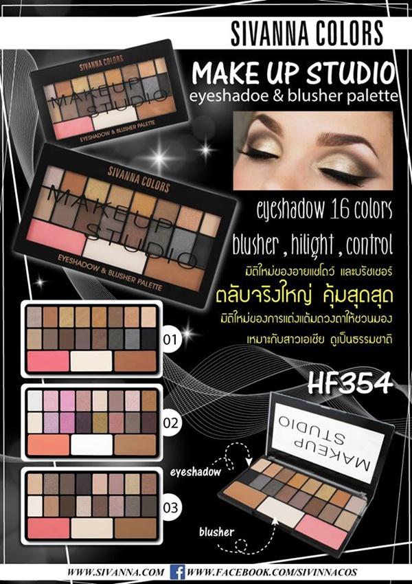 Sivanna Makeup Studio Eyeshadow & Blusher Palette HF354 ของแท้ โปรโมชั่นพิเศษ